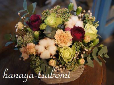 お花いろいろ_b0286862_22595837.jpg