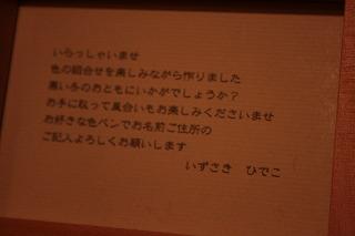 f0209362_2153373.jpg