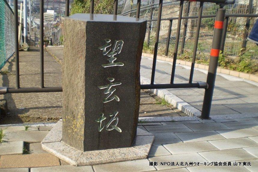 12月例会は納会ウオーク_b0220064_23191829.jpg