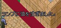 b0022669_23173677.jpg
