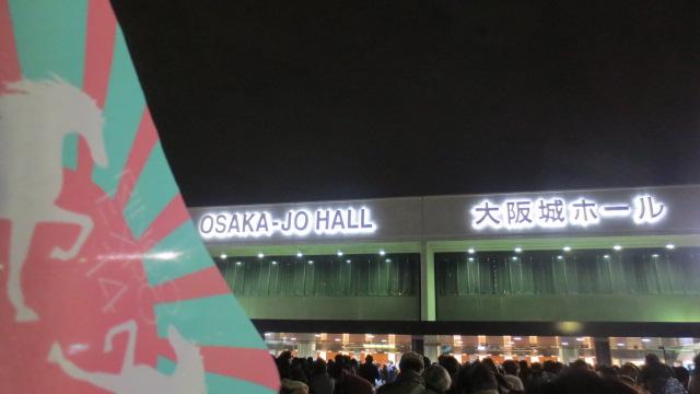 大阪城で林檎_e0212073_21144951.jpg