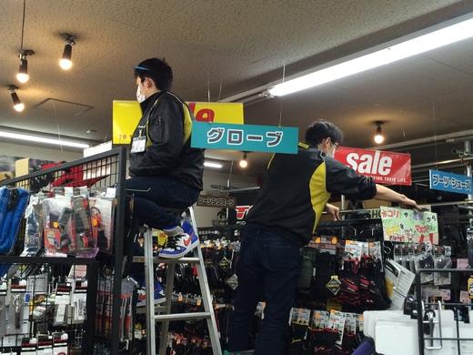 おーそーじ_b0163075_9253163.jpg