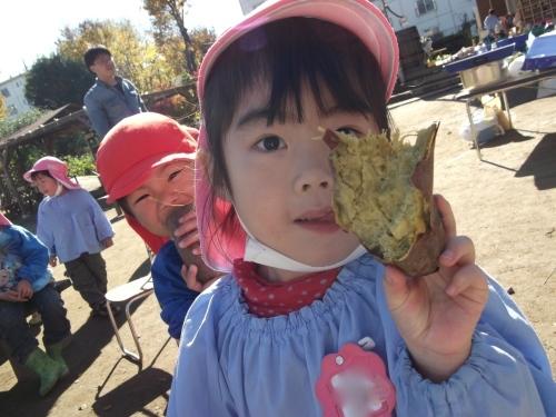 わいガヤ収穫祭1〜待ちに待った芋_f0334882_18385251.jpg