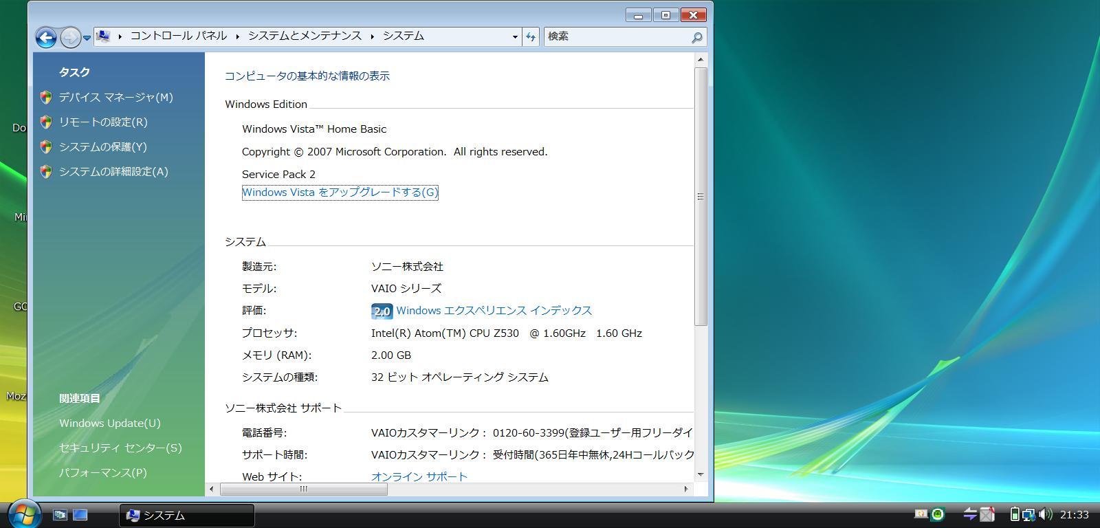 b0029688_2142158.jpg