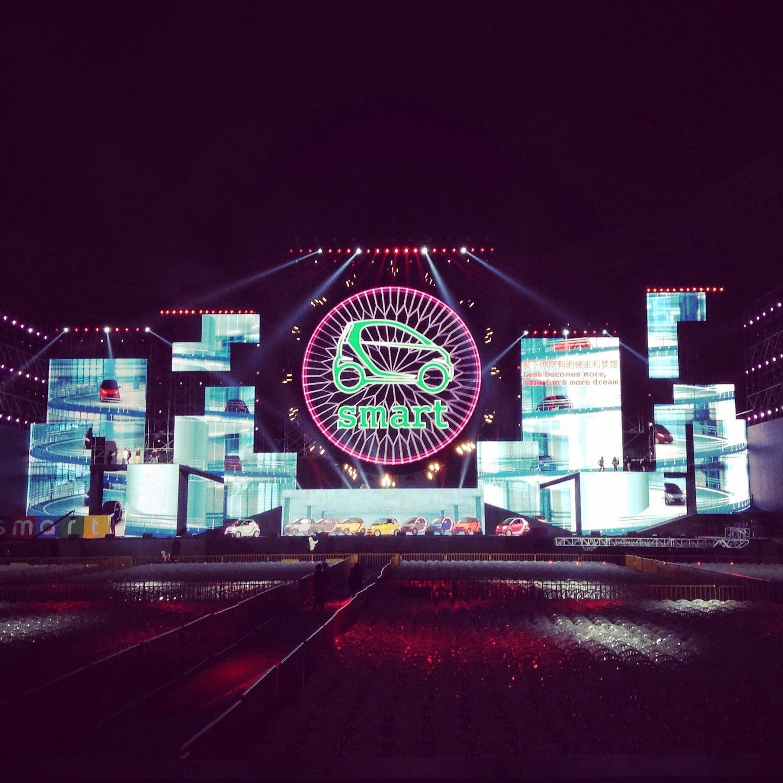 Rain 本日上海にてSmart China 5th Anniversary コンサート_c0047605_15404285.jpg