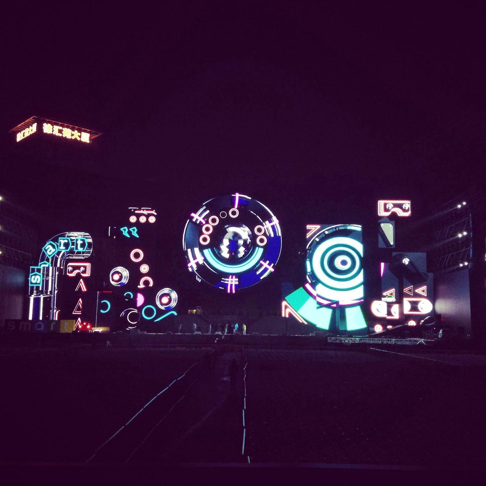 Rain 本日上海にてSmart China 5th Anniversary コンサート_c0047605_15415660.jpg