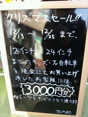 f0357111_948169.jpg