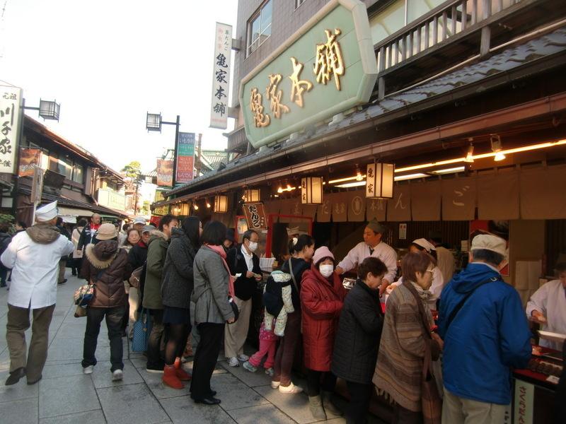 12月12日 (土)1円チャリティだんご 無事終了_d0278912_23330998.jpg