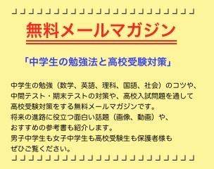 書けると凄い漢字は、薔薇(バラ)、檸檬(レモン)、顰蹙(ひんしゅく)_e0310216_04373788.jpg
