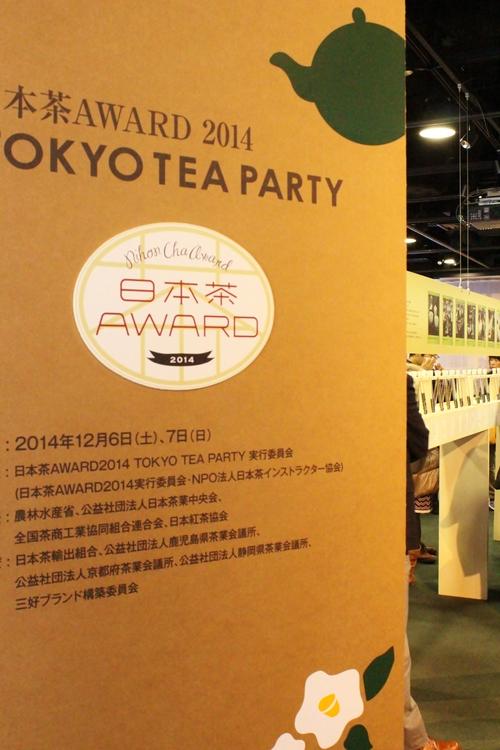 東京_b0220318_1711219.jpg