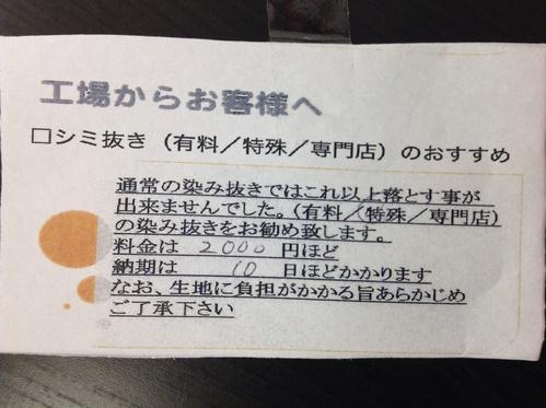 先週のお花_a0200423_14363726.jpg