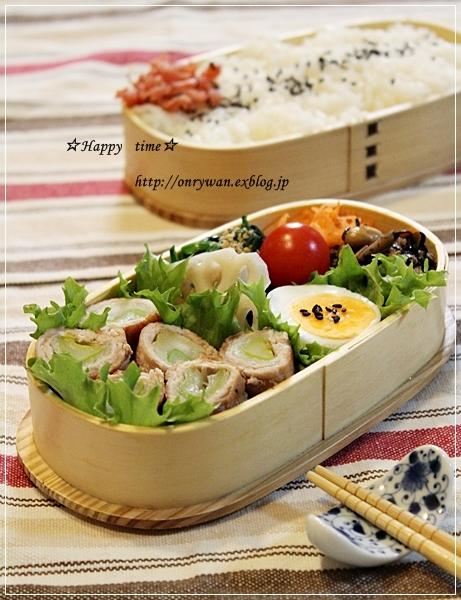 九条ネギで肉巻き弁当と味噌煮込みうどん♪_f0348032_19052976.jpg