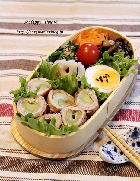 九条ネギで肉巻き弁当と味噌煮込みうどん♪_f0348032_19060151.jpg