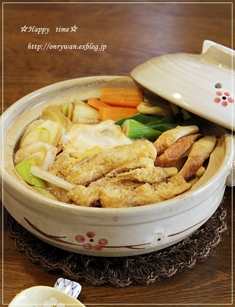 九条ネギで肉巻き弁当と味噌煮込みうどん♪_f0348032_19111050.jpg