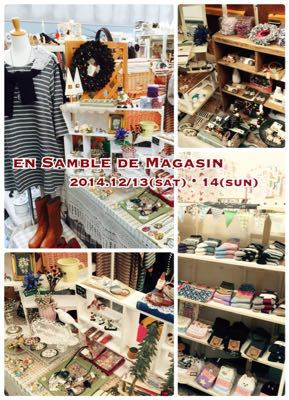en Samble de Magasin *_c0131839_2144552.jpg