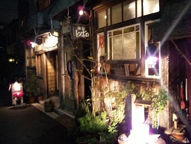 blog;神楽坂・キューバとスキッパと和菓子_a0103940_05011287.jpg