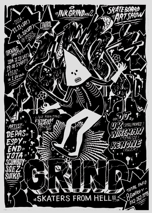 CENTRAL presents 『INK GRIND vol.2』_e0121640_14454032.jpg