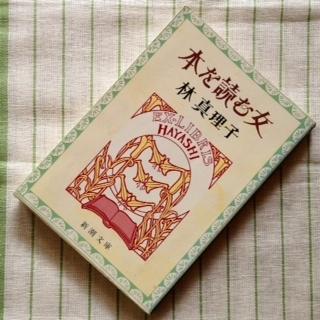 「本を読む女」_c0328441_14233852.jpg