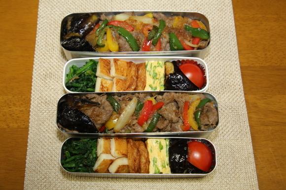 牛生姜焼き丼弁当_c0326245_11244014.jpg