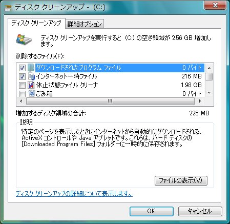 c0098148_1125322.jpg