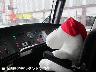 ちょっと早めに、メリークリスマス_a0243562_17344077.jpg