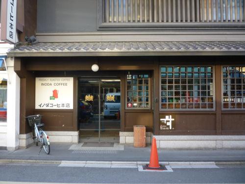 京都の老舗喫茶店_e0254365_20293091.jpg