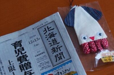今朝の函館_b0106766_7243414.jpg