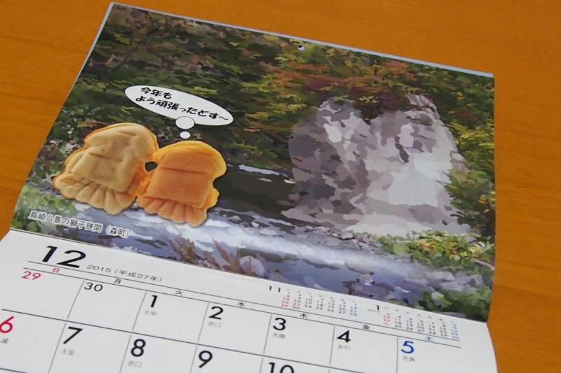 今朝の函館_b0106766_7282279.jpg