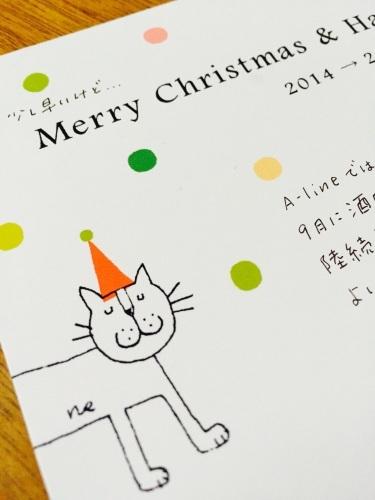 クリスマスカード キターっ_a0134394_08425020.jpg