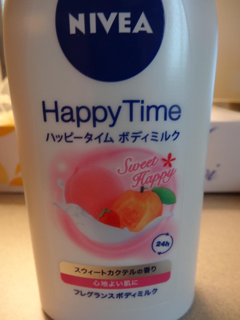 最近のお気に入りの石鹸です。_c0225997_21495145.jpg