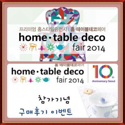 Seoul 7beeからの便り_c0267598_19555390.jpg
