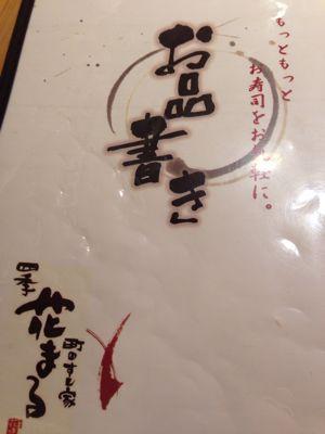 北海道は美味しい‼︎ その4_f0101201_17254454.jpg