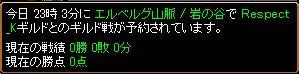 d0081603_6262025.jpg
