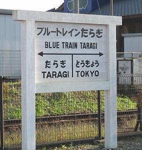 ☆多良木町☆_b0228113_11220813.jpg