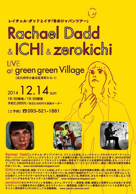 福岡入りしています。_a0125419_06584525.jpg