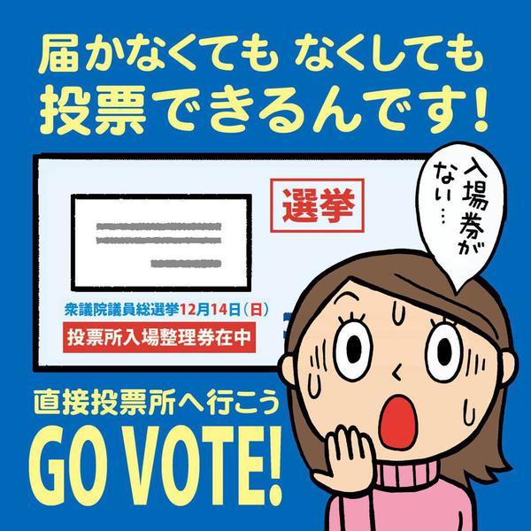 #選挙ステッカー_f0212121_045114.jpg