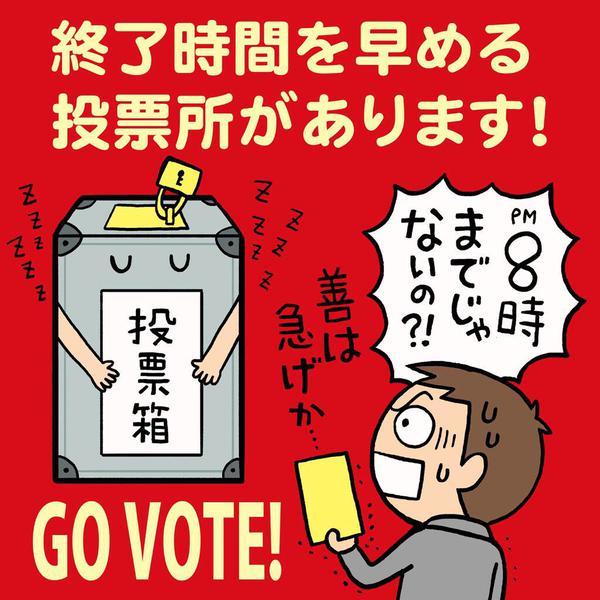 #選挙ステッカー_f0212121_0451872.jpg