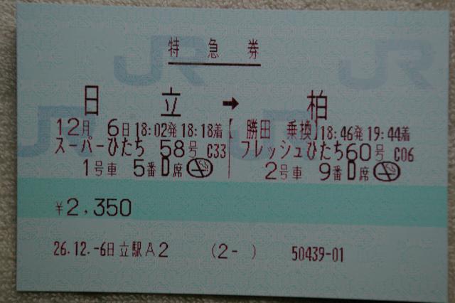 b0283432_19393563.jpg