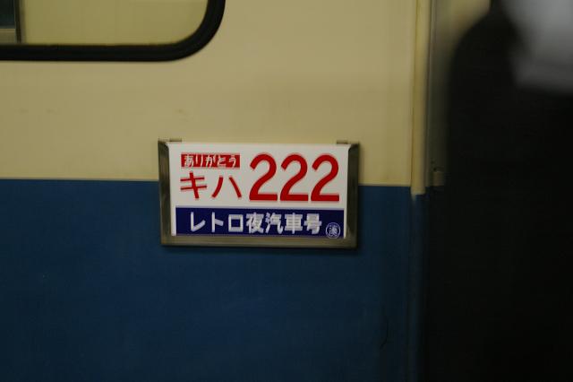 b0283432_196389.jpg