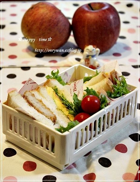 ラウンドパンでサンドイッチ弁当♪_f0348032_18293839.jpg