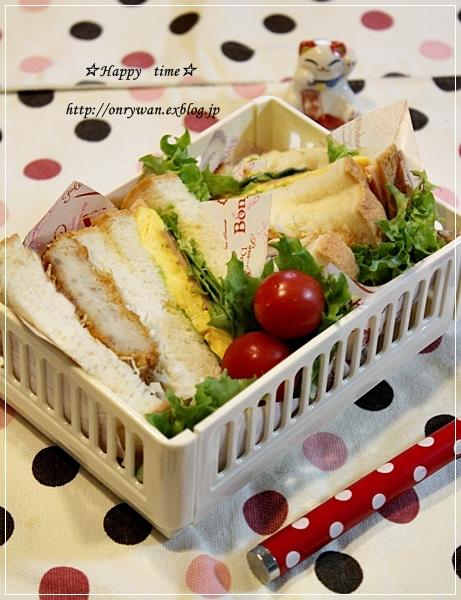 ラウンドパンでサンドイッチ弁当♪_f0348032_18295145.jpg