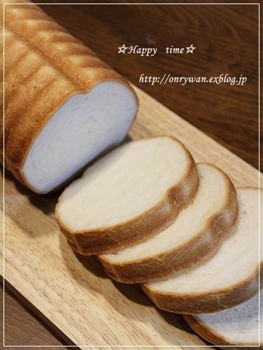 ラウンドパンでサンドイッチ弁当♪_f0348032_18300414.jpg