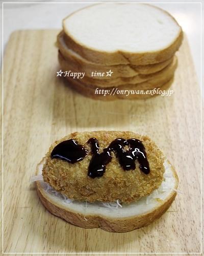 ラウンドパンでサンドイッチ弁当♪_f0348032_18304365.jpg