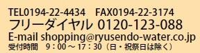 b0206037_16505030.jpg