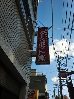 shizenの探し方_b0132444_16523979.jpg