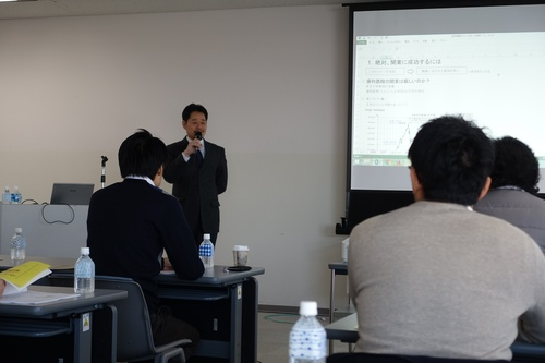 歯科開業セミナー 東京_c0071847_21491512.jpg