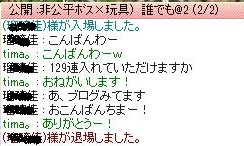 f0101947_11155523.jpg