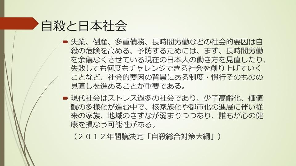 a0103650_020142.jpg