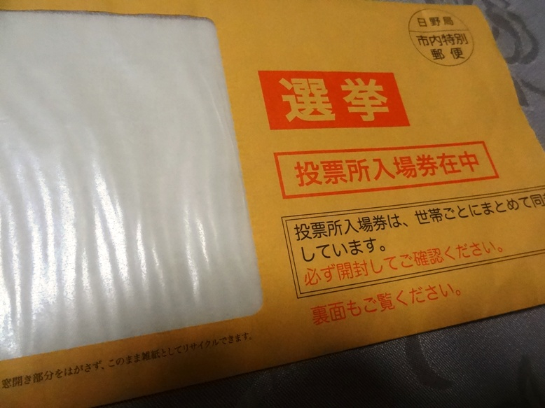 b0015651_1952371.jpg