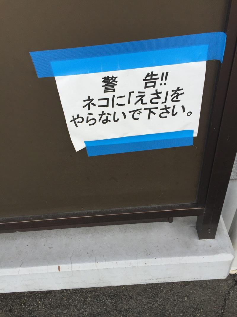 共病記(6)〜医者が患者になった時〜:5つの不 その② 不確実_a0119856_17415758.jpg